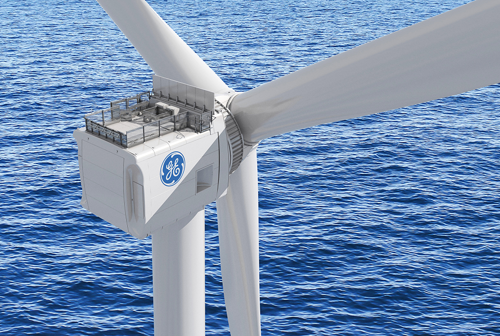 GE'S HALIADE-X 12 MW PROTOTYPE TO BE INSTALLED IN ROTTERDAM